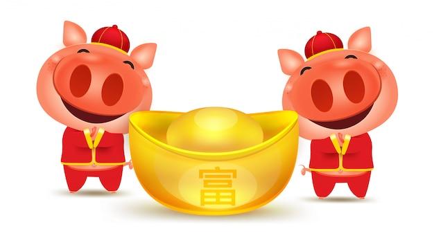 Elementi isolati fumetto del maiale per il nuovo anno del cinese del materiale illustrativo Vettore Premium