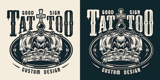 Emblema monocromatico di studio tatuaggio vintage Vettore gratuito