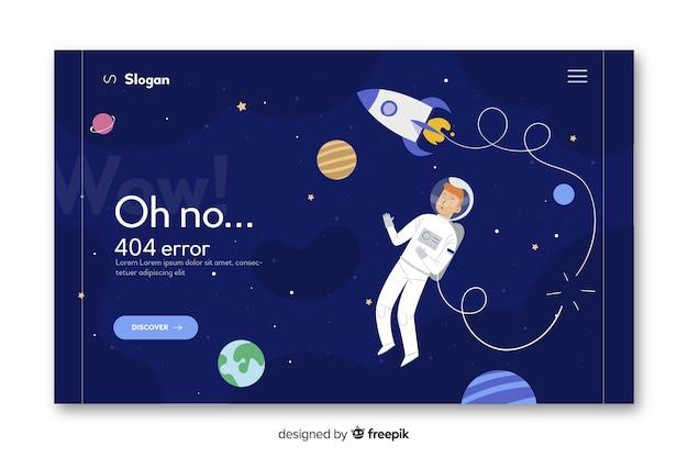 Errore 404 concetto per pagina di destinazione Vettore gratuito
