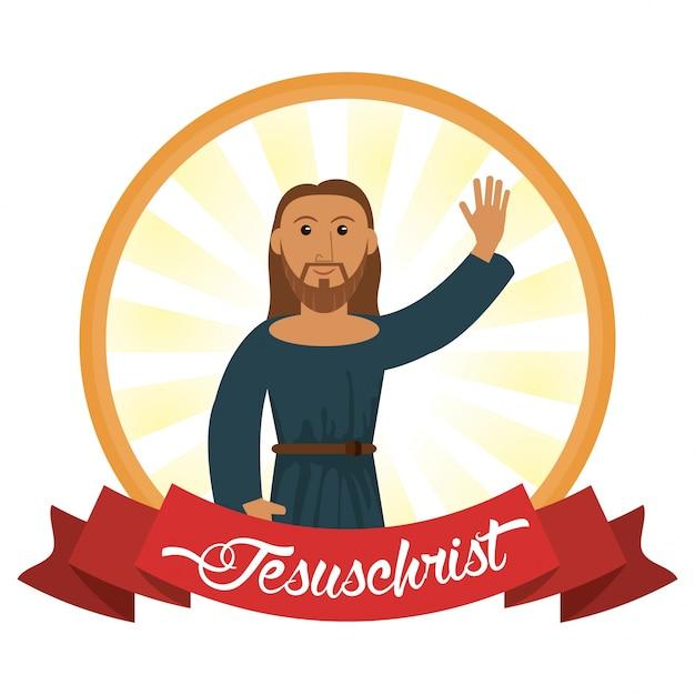 Etichetta di immagine cattolica spirituale di gesù cristo Vettore Premium