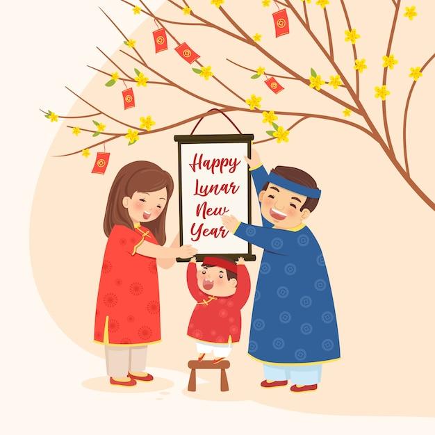Famiglia con un albero di albicocca Vettore Premium