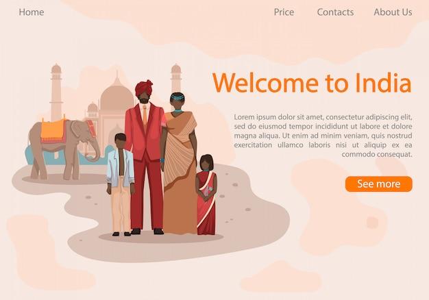 Famiglia in simbolismo indiano vestiti indiani nazionali Vettore Premium