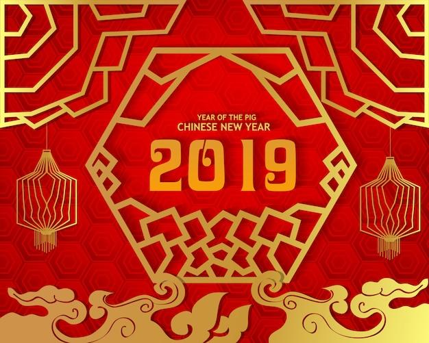 Felice anno nuovo 2019. Capodanno cinese, Anno del maiale. Vettore Premium