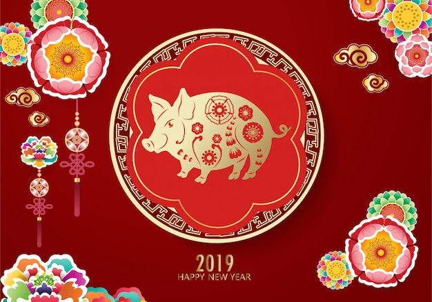 Felice anno nuovo cinese 2019. anno del maiale. Vettore Premium