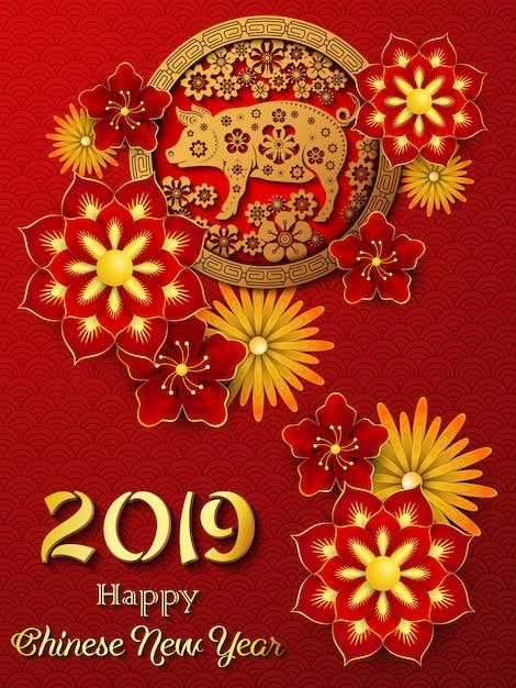 Felice anno nuovo cinese 2019 card Vettore Premium