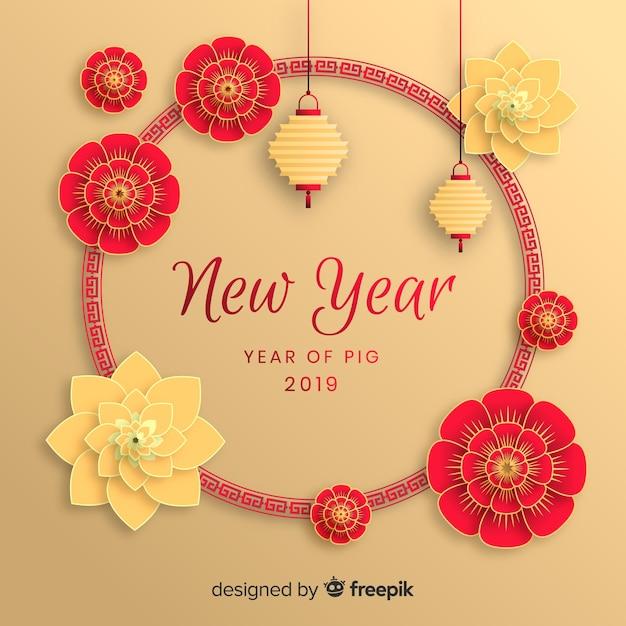 Felice anno nuovo cinese 2019 Vettore gratuito