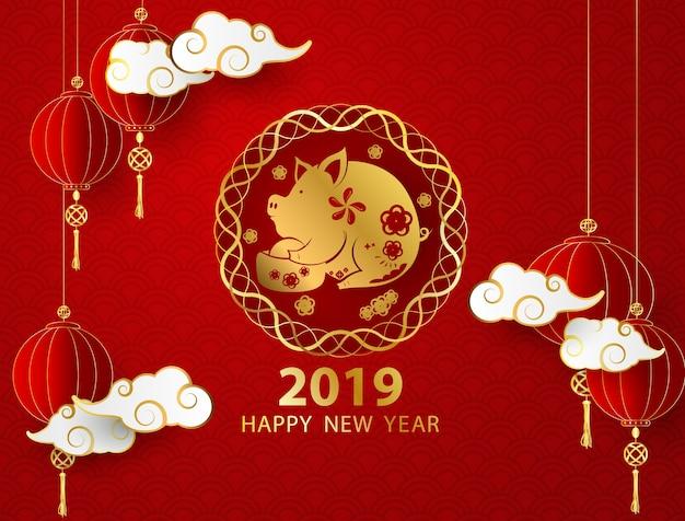 Felice anno nuovo cinese 2019 Vettore Premium
