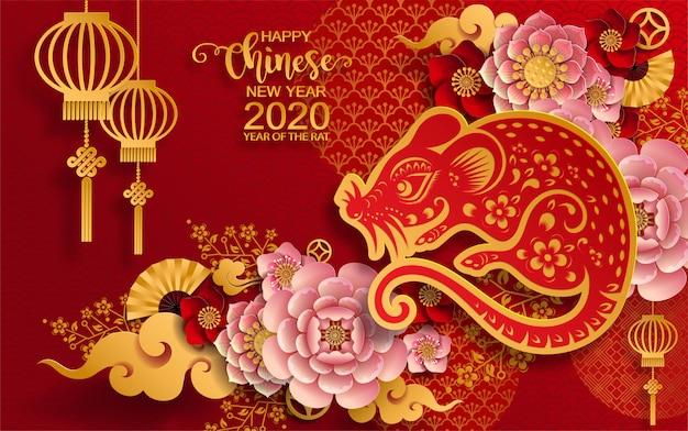 Felice anno nuovo cinese 2020. anno del ratto Vettore Premium