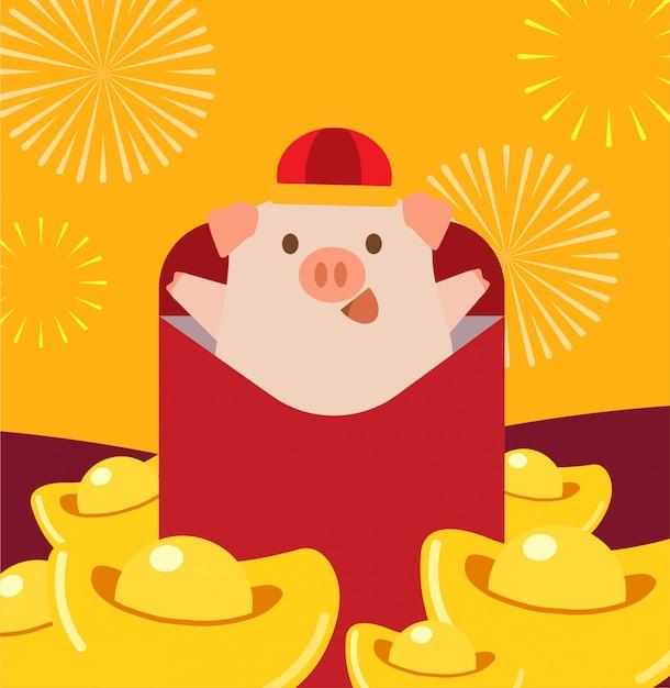 Felice anno nuovo cinese carta per l'anno di maiale set3 Vettore Premium