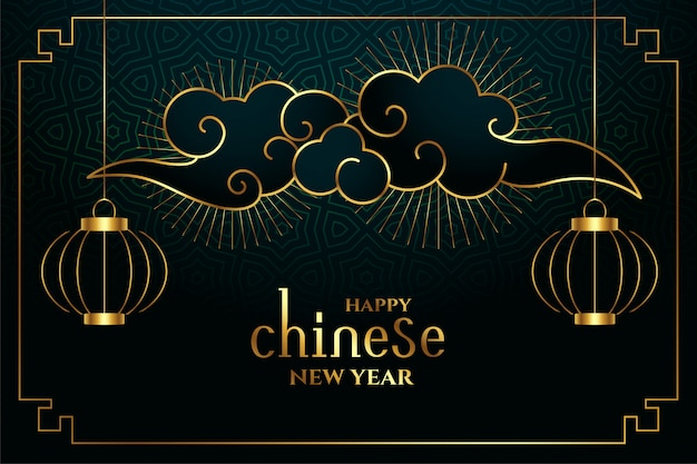 Felice anno nuovo cinese in stile dorato biglietto di auguri Vettore gratuito