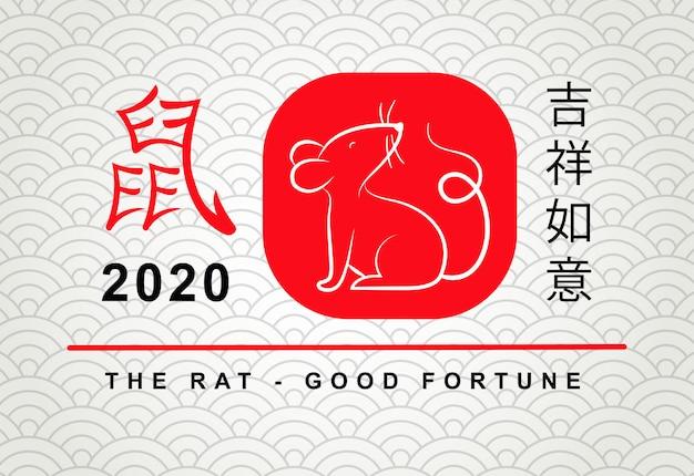 Felice anno nuovo cinese sullo sfondo Vettore Premium