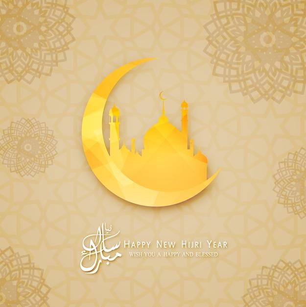 Felice anno nuovo hijri sfondo islamico Vettore Premium