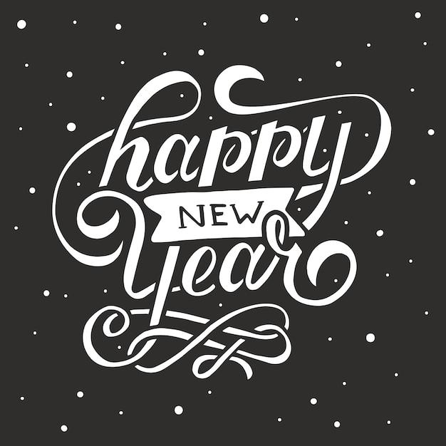 Felice anno nuovo. illustrazione di vettore di festa con composizione e scoppio dell'iscrizione. etichetta festiva vintage Vettore Premium