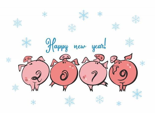 Felice anno nuovo. maialini divertenti Vettore Premium