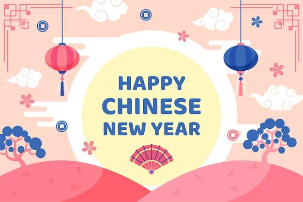 Felice anno nuovo sfondo cinese Vettore gratuito