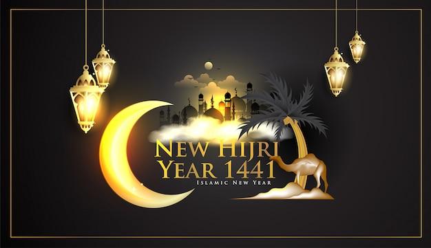 Felice anno nuovo sfondo hijri Vettore Premium