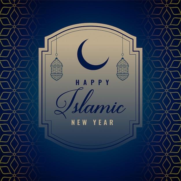 Felice anno nuovo sfondo islamico Vettore gratuito