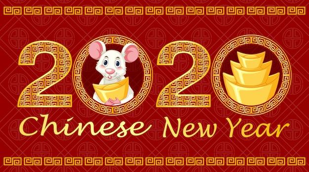 Felice anno nuovo sfondo per il 2020 Vettore gratuito