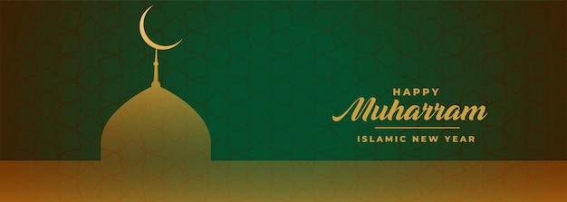 Felice bandiera verde muharram in stile islamico Vettore gratuito