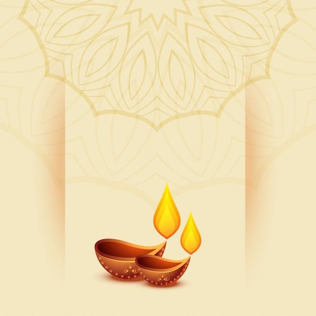 Felice diwali oil diya bellissimo sfondo Vettore gratuito