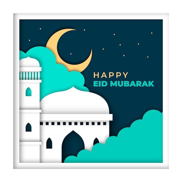 Felice eid mubarak moschea in stile carta Vettore gratuito