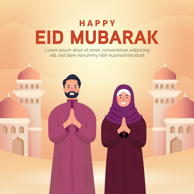 Felice eid mubarak Vettore Premium