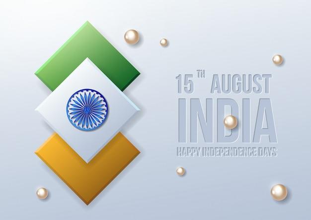Felice festa dell'indipendenza indiana - 15 agosto Vettore Premium
