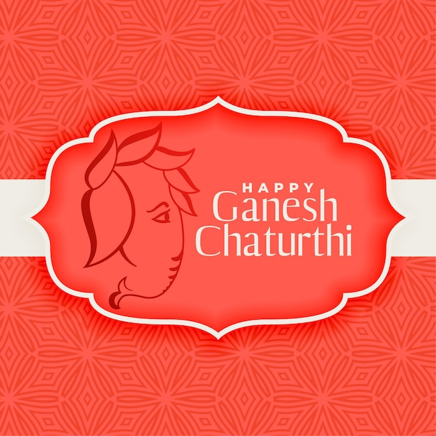 Felice ganesh chaturthi indù festival sfondo Vettore gratuito