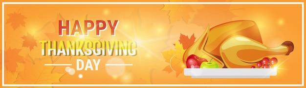 Felice giorno del ringraziamento autunno tradizionale biglietto di auguri con tacchino arrosto Vettore Premium