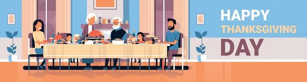 Felice giorno del ringraziamento tavolo di famiglia multi generazione seduto per celebrare il giorno del ringraziamento Vettore Premium