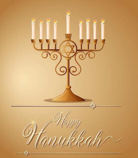 Felice hanukkah con simbolo ebraico e luce Vettore Premium