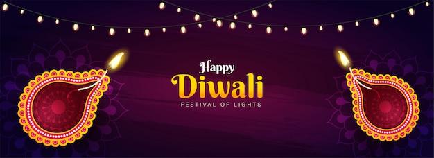 Felice intestazione celebrazione diwali o banner design Vettore Premium