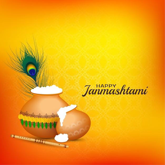 Felice janmashtami celebrazione sfondo religioso Vettore Premium