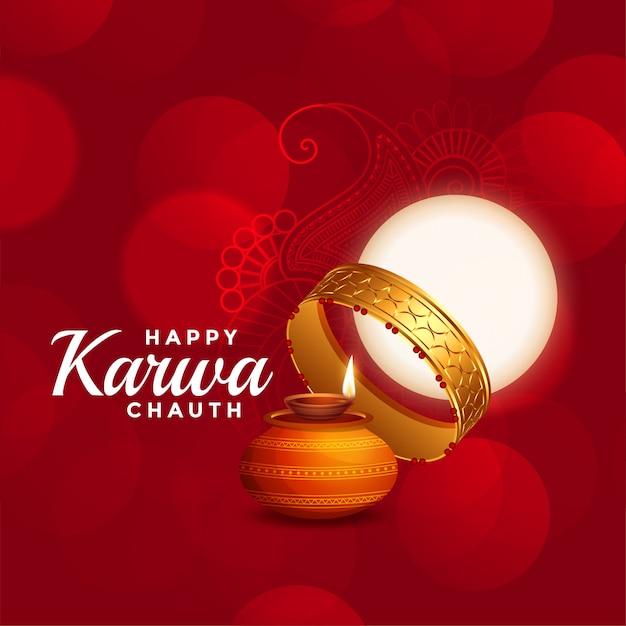 Felice karwa chauth bellissimo rosso con la luna piena Vettore gratuito