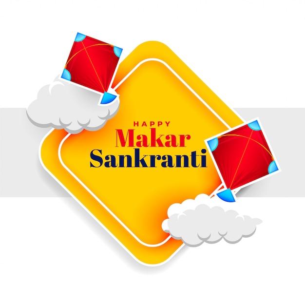 Felice makar sankranti festival card con aquilone e nuvole Vettore gratuito