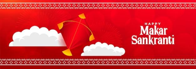Felice makar sankranti rosso festival banner design Vettore gratuito