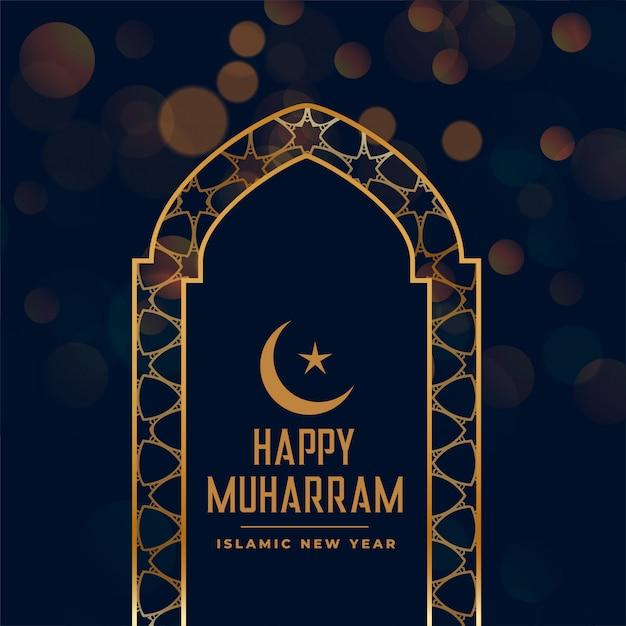 Felice muharram festival musulmano saluto sfondo Vettore gratuito