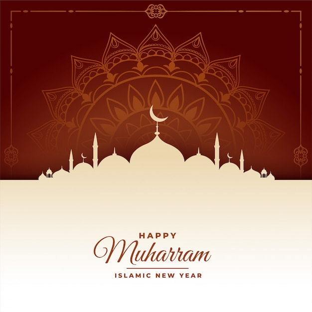 Felice muharram islamico nuovo anno festival sullo sfondo Vettore gratuito