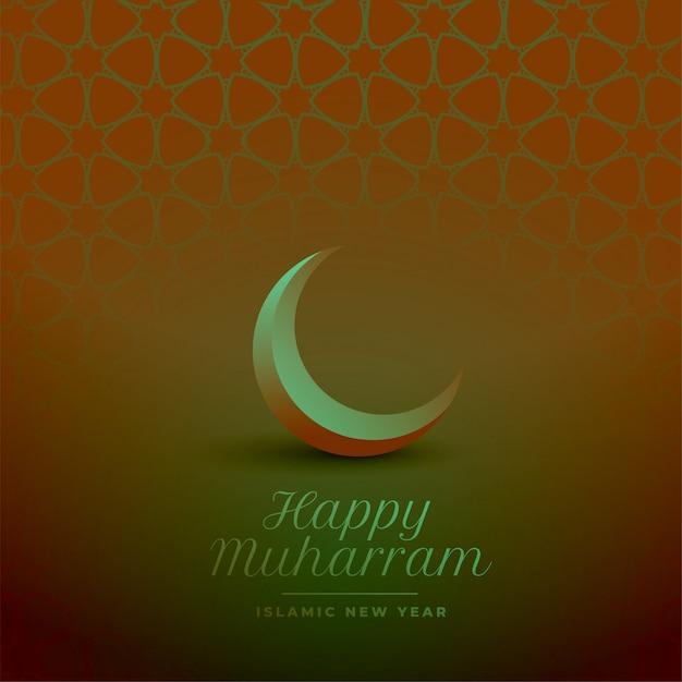 Felice muharram sfondo islamico con falce di luna Vettore gratuito