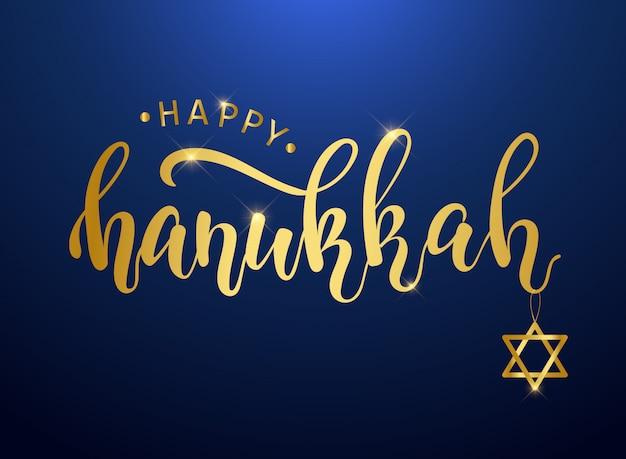 Felice poster di hanukkah, card design Vettore Premium
