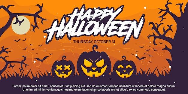 Felice sfondo di halloween con silhouette di zucca Vettore Premium