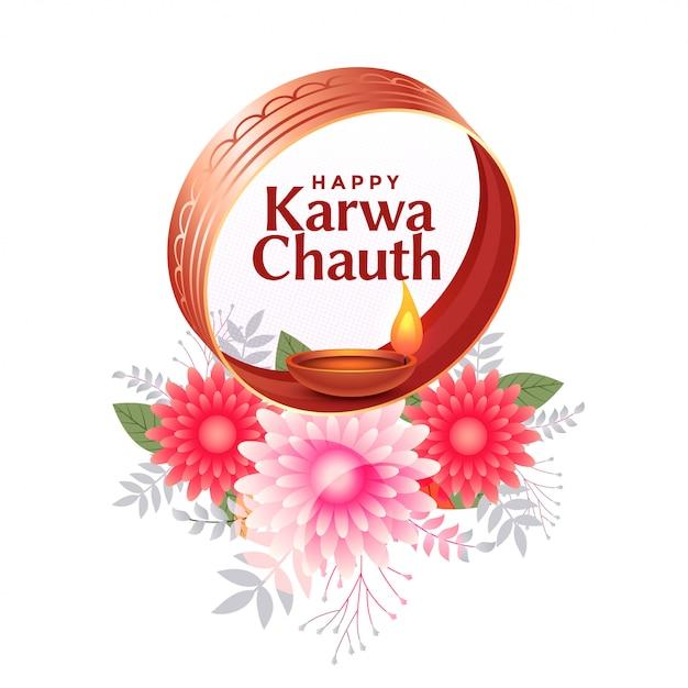 Felice sfondo karwa chauth Vettore gratuito