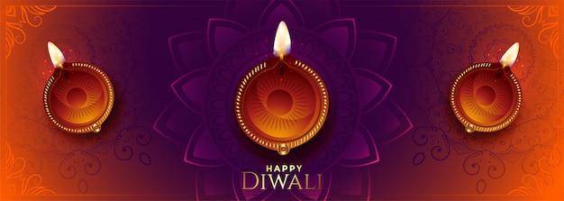 Felice striscione lungo diwali con bellissimi colori e diya Vettore gratuito