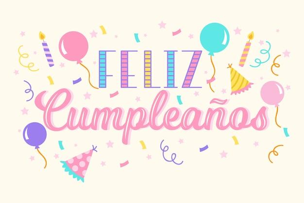 Feliz cumpleaños lettering concept Vettore gratuito