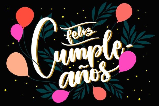 Feliz cumpleaños lettering Vettore gratuito
