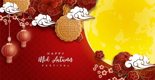 Festa cinese di metà autunno Vettore Premium