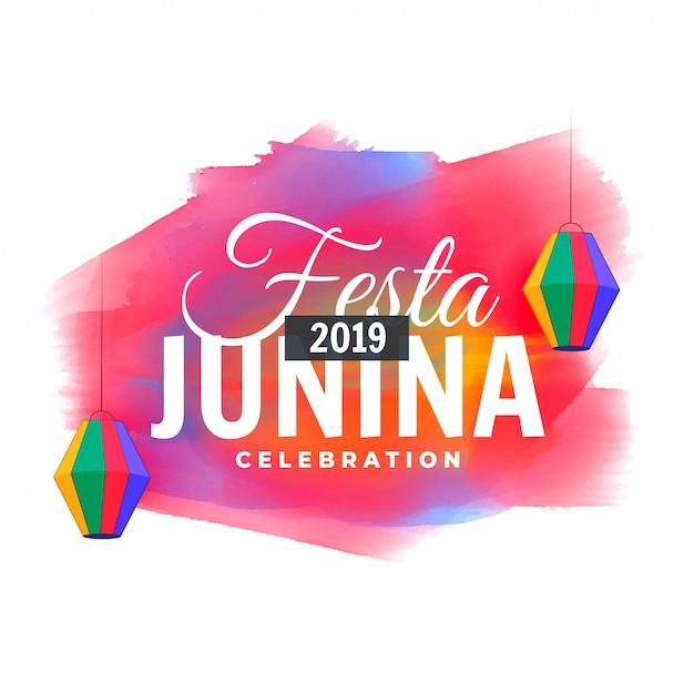 Festa dell'acquerello colorato festa junina Vettore gratuito