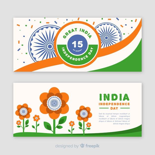 Festa dell'indipendenza dell'india Vettore gratuito