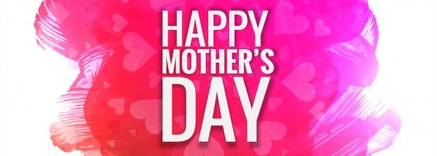 Festa della mamma sfondo colorato Vettore gratuito