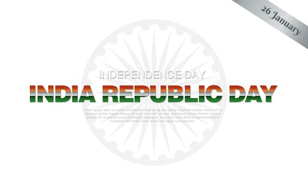 Festa della repubblica indiana. logo della bandiera indiana trasparente Vettore Premium